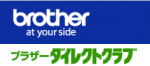 direct.brother.co.jp